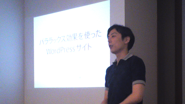 第6回 WordBench 京都