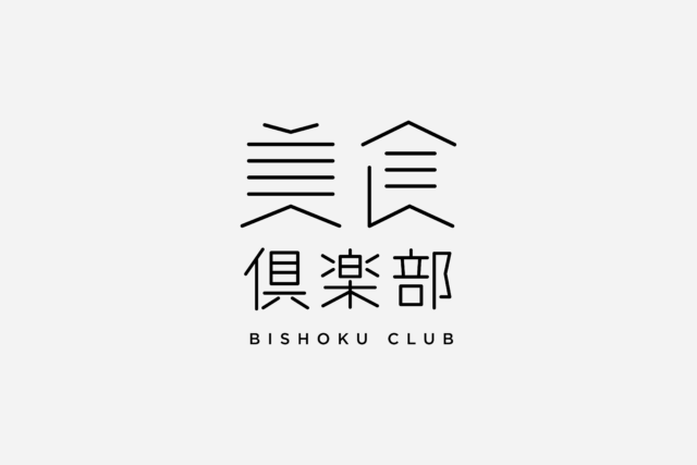 美食倶楽部 ロゴ