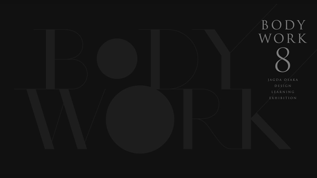 BODY WORK 8