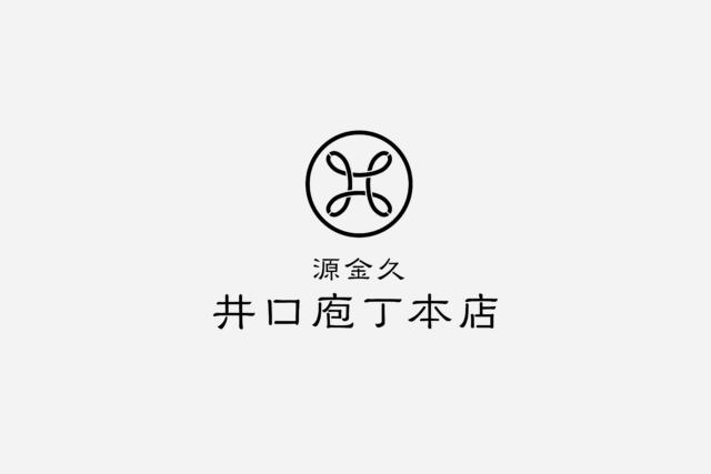 井口庖丁本店 ロゴ