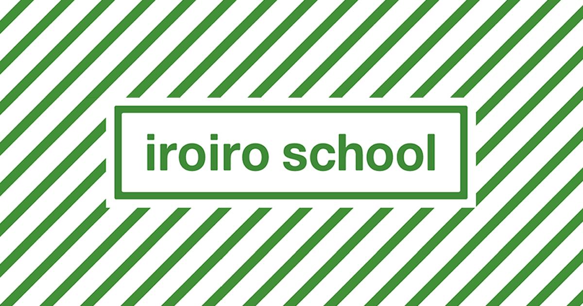 iroiro school